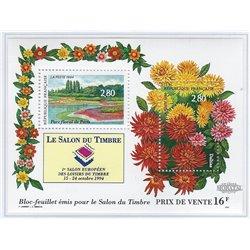 1994 Frankreich Mi# Block 14  ** Perfekter Zustand. 0 (Michel)