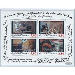1995 Frankreich Mi# Block 15  ** Perfekter Zustand. 0 (Michel)