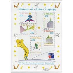 1998 France  Sc# 2668f  ** MNH Very Nice. 0 (Scott)