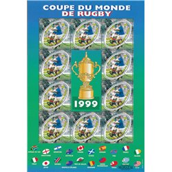 1999 Frankreich Mi#   ** Perfekter Zustand. 0 (Michel)