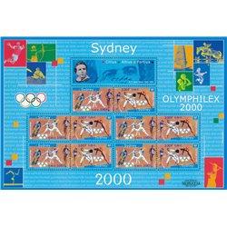 2000 France  Sc# 2784b  ** MNH Very Nice. 0 (Scott)