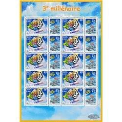 2000 France  Sc# 0  ** MNH Very Nice. 0 (Scott)