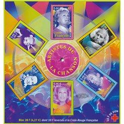 2001 France  Sc# 2824a  ** MNH Very Nice. 0 (Scott)