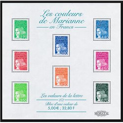 2001 France  Sc# 2602a  ** MNH Very Nice. 0 (Scott)