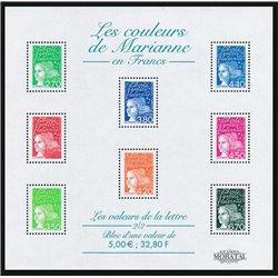 2001 Frankreich Mi#   ** Perfekter Zustand. 0 (Michel)