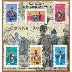 2004 France  Sc# 3038a  ** MNH Very Nice. 0 (Scott)