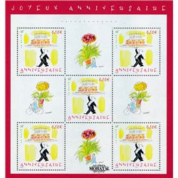 2004 France  Sc# 3042a  ** MNH Very Nice. 0 (Scott)