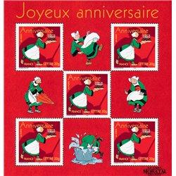 2005 France  Sc# 3111a  ** MNH Very Nice. 0 (Scott)