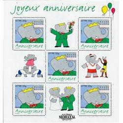 2006 France  Sc# 3222a  ** MNH Very Nice. 0 (Scott)