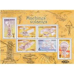 2006 France  Sc# 0  ** MNH Very Nice. 0 (Scott)