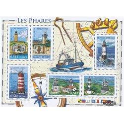 2007 France  Sc# 0  ** MNH Very Nice. 0 (Scott)