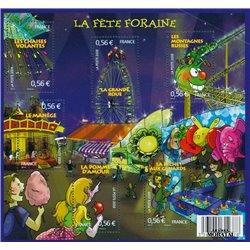 2009 Frankreich Mi# 0  ** Perfekter Zustand. 0 (Michel)