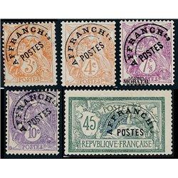 1922 France  Sc# 0  * MH Nice. 0 (Scott)