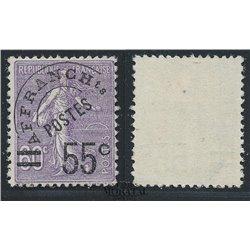 1922 France  Sc# 0  ** MNH Very Nice. 0 (Scott)