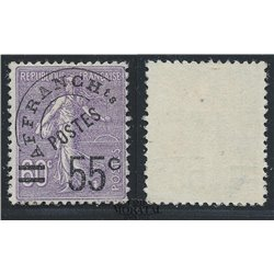 1922 France  Sc# 0  ** MNH Very Nice. 0 (Scott)