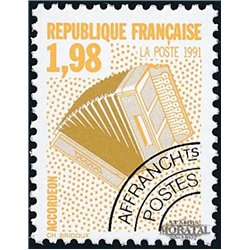 1992 France  Sc# 2274  ** MNH Very Nice. 0 (Scott)