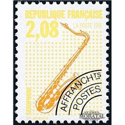 1992 France  Sc# 2275  ** MNH Very Nice. 0 (Scott)