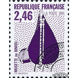 1992 France  Sc# 2276  ** MNH Very Nice. 0 (Scott)