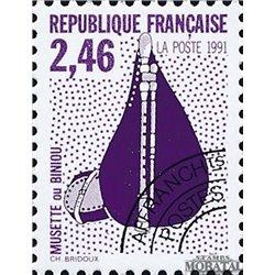 1992 France  Sc# 2276  ** MNH Very Nice. 0 (Scott)