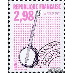 1992 France  Sc# 2277  ** MNH Very Nice. 0 (Scott)