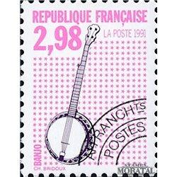 1992 France  Sc# 2277  ** MNH Very Nice. 0 (Scott)