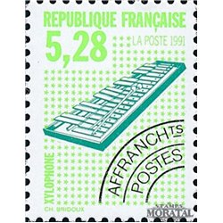 1992 France  Sc# 2281  ** MNH Very Nice. 0 (Scott)