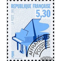 1992 France  Sc# 2282  ** MNH Very Nice. 0 (Scott)