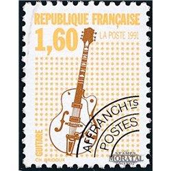 1992 France  Sc# 0  ** MNH Very Nice. 0 (Scott)