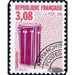 1992 France  Sc# 0  ** MNH Very Nice. 0 (Scott)