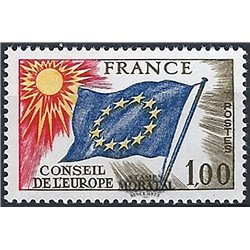 1976 France  Sc# 0  ** MNH Very Nice. 0 (Scott)