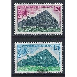 1978 France  Sc# 0  ** MNH Very Nice. 0 (Scott)