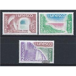 1980 France  Sc# 0  ** MNH Very Nice. 0 (Scott)