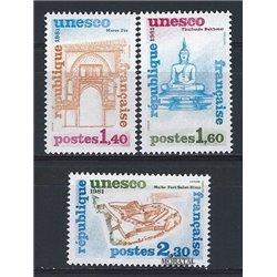 1981 France  Sc# 0  ** MNH Very Nice. 0 (Scott)