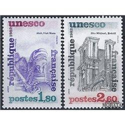 1982 France  Sc# 0  ** MNH Very Nice. 0 (Scott)