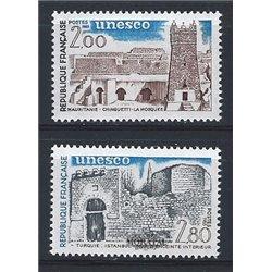 1983 France  Sc# 0  ** MNH Very Nice. 0 (Scott)