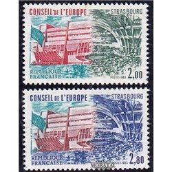 1983 Frankreich Mi# 0  ** Perfekter Zustand. 0 (Michel)