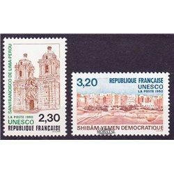 1990 France  Sc# 0  ** MNH Very Nice. 0 (Scott)