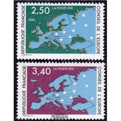 1991 France  Sc# 0  ** MNH Very Nice. 0 (Scott)