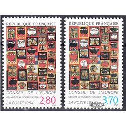 1994 France  Sc# 0  ** MNH Very Nice. 0 (Scott)