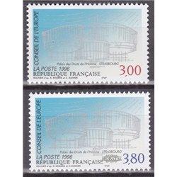 1996 France  Sc# 0  ** MNH Very Nice. 0 (Scott)