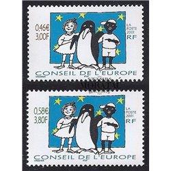 2001 France  Sc# 0  ** MNH Very Nice. 0 (Scott)