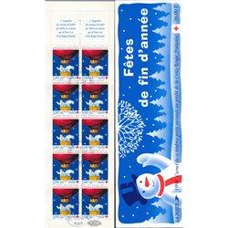 1996 Frankreich Mi# Marken 46  (o) Gebrauchte, Zustand. 0 (Michel)