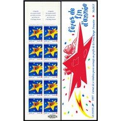 1997 Frankreich Mi# Marken 49  ** Perfekter Zustand. 0 (Michel)