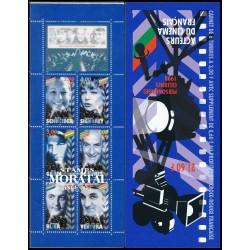 1998 Frankreich Mi# 0  ** Perfekter Zustand. 0 (Michel)