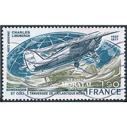 1977 France  Sc# C49  0. 0 (Scott)
