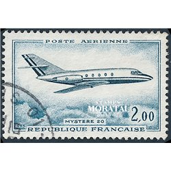 1965 France  Sc# C41  (o) Used, Nice. 0 (Scott)
