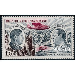 1973 France  Sc# C47  (o) Used, Nice. Guillaumet and Codos (Scott)