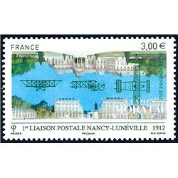 2012 France  Sc# 0  ** MNH Very Nice. 0 (Scott)