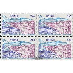 1981 France  Sc# C53  ** MNH Very Nice. 0 (Scott)
