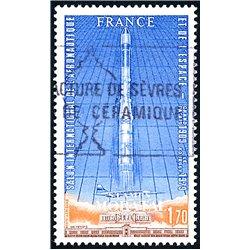1979 France  Sc# C51  0. 0 (Scott)
